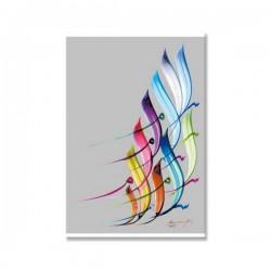 La Paix, calligraphie arabe style Diwani