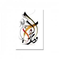 Le miroir de l'âme n'est rien d'autre que la face de l'ami. Rumi