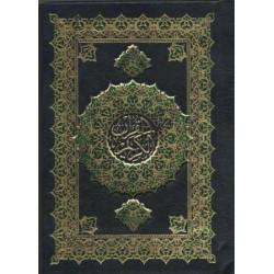 Coran en Arabe C.A 001