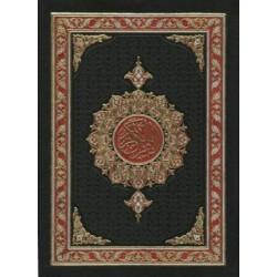 Coran en Arabe A.C 002