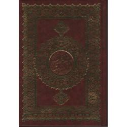Coran en Arabe A.C 003