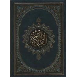 Coran en Arabe A.C 008
