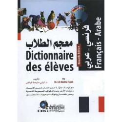 dictionnaire des élèves, français-arabe