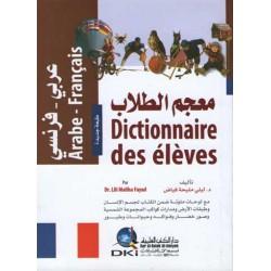 Dictionnaire des élèves, arabe-français