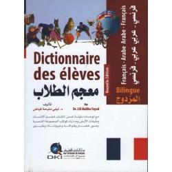 Dictionnaire français-arabe, arabo-français