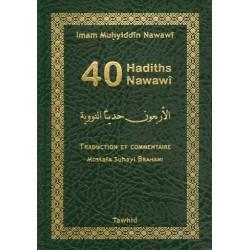 Quarante hadiths Nawawi