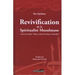 Revivification de la spiritualité Musulmane