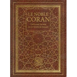 Noble Coran Français