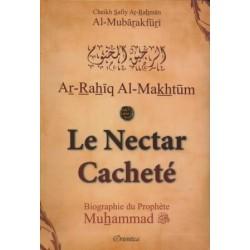Le Nectar cacheté, Biographie du prophète Muhammad