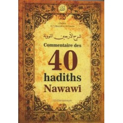 Commentaire des 40 Hadith Nawawi