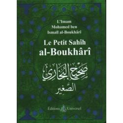 Sahih al-Boukhari  (poche)
