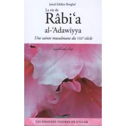 Rabi'a al-Adawiyya, une sainte musulmane du VIII siècle