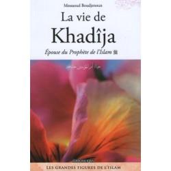 La vie de Khadîja. Epouse du Prophète  Muhammed
