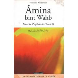 Âmina bint Wahb