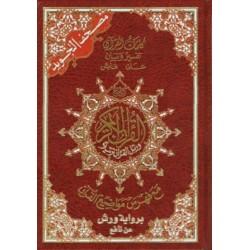 Coran Arabe avec les régles du Tajwid (warch)