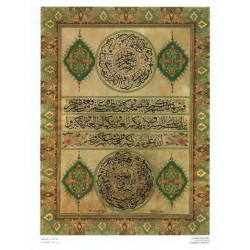 Coran, Sourate II, Verset 185-186