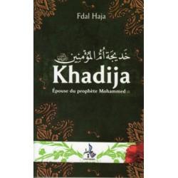 khadija, épouse du propète mohammed