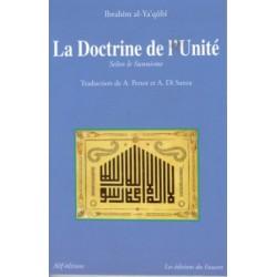 Doctrine de l'unite selon le sunnisme