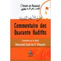 Commentaire des 40 hadiths