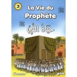 La vie du prophète tome 01
