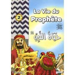 La vie du prophète, Tome 02