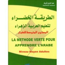 La méthode verte pour apprendre l'arabe