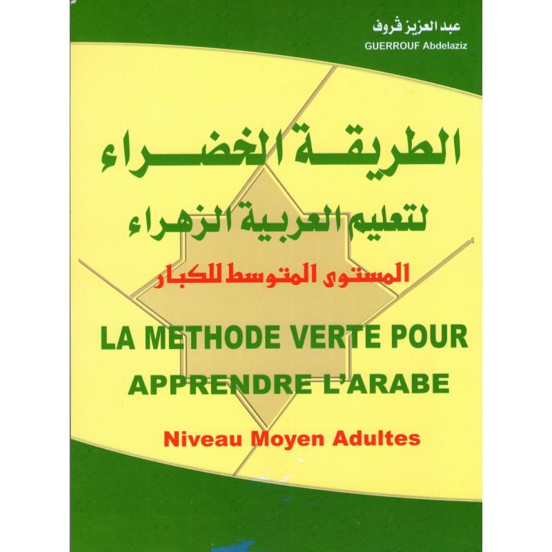 langue arabe m thode verte apprendre langue arabe livre. Black Bedroom Furniture Sets. Home Design Ideas