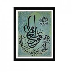 Tableau de calligraphie arabe, Original