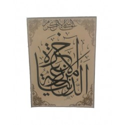 Calligraphie arabe originale T.C.O.003