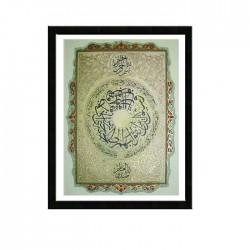 Calligraphie arabe originale T.C.O.0013