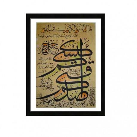 Calligraphie arabe originale T.C.O.004