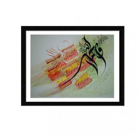 Calligraphie arabe originale T.C.O.006