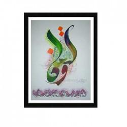 calligraphie arabe originale-T.C.O.008