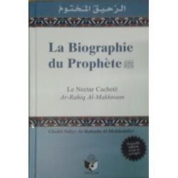 Biographie du prophète, le nectar cacheté