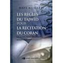Règle du Tajwîd pour la récitation du Coran, guide pour débutant