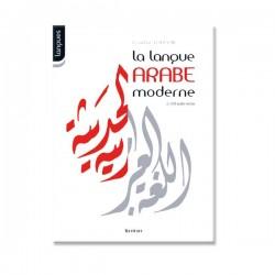 La langue Arabe moderne, Syntaxe et morphologie