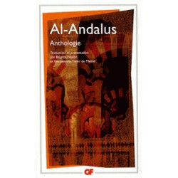 Al-Andalus ou l'espagne musulmane