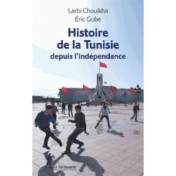 Histoire de la Tunisie depuis l'indépendance