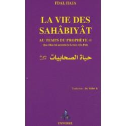 La vie des sahâbiyâts