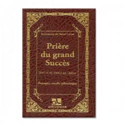 Prière du grand succès