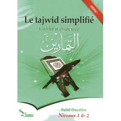 Le tajwid simplifié, Cahier d'exercices