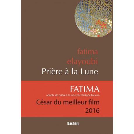 Prière à la lune, Fatima al-Ayoubi
