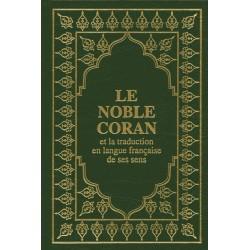 Coran arabe-français