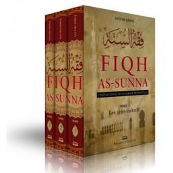 Fiqh assunna, l'intelligence de la norme prophétique 1/3