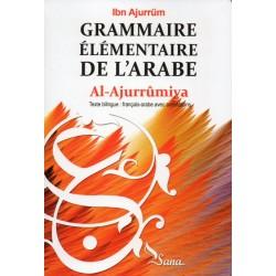 Al-Ajurrûmiya - Grammaire syntaxique élémentaire de l'arabe - français-arabe