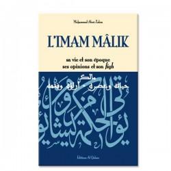 l'imam mâlik, sa vie et son époque, ses opinions et son fiqh